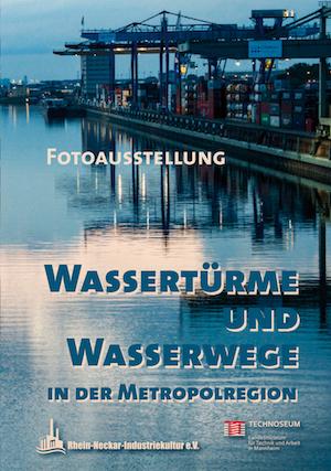 Titel des Ausstellungskatalogs Wassertürme und Wasserwege in der Metropolregion – Foto: Annette Schrimpf